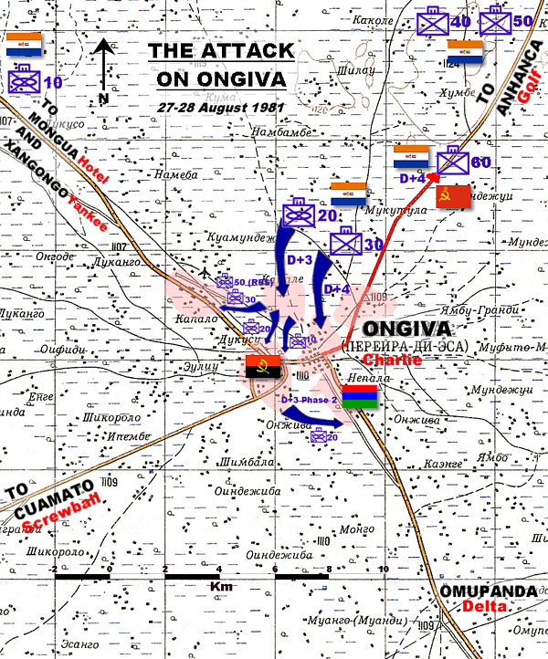 The attack on Ongiva
